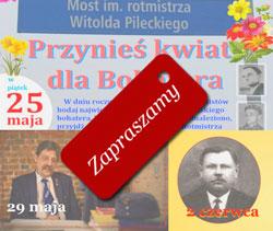 E Kurier Dąbrowski Niezależny Portal Internetowy Historia